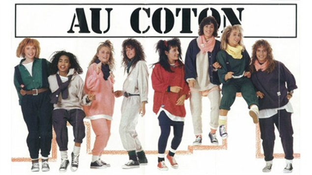 Au Cotton Clothing Store Montreal