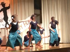 Dancing the Kuku